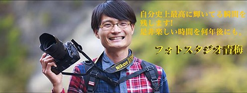 多摩川ラフティングwinds FaceBookページ